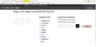 404網址