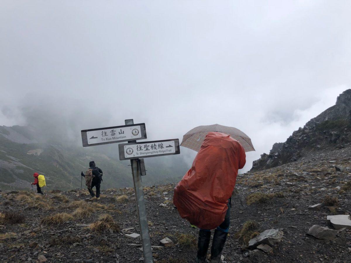 雪山_登山降雨機率怎麼看