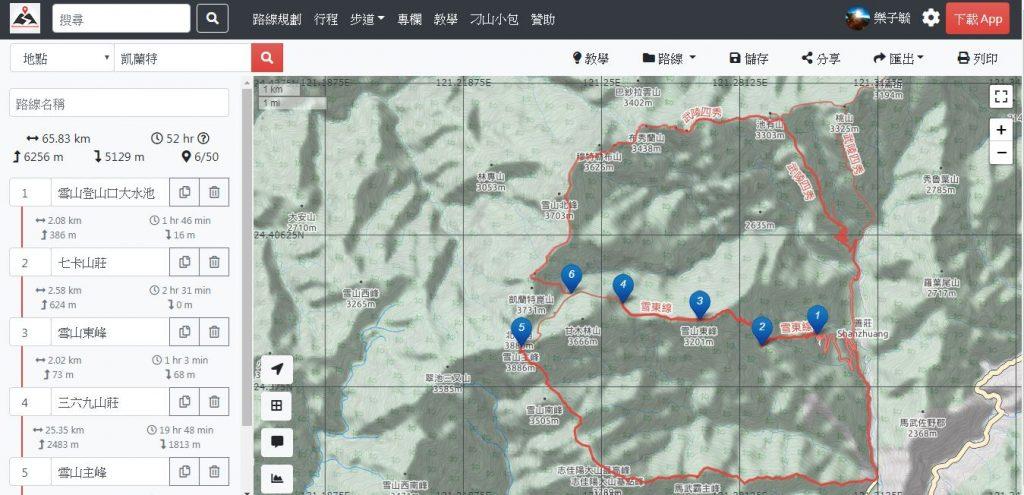 Hikingbook