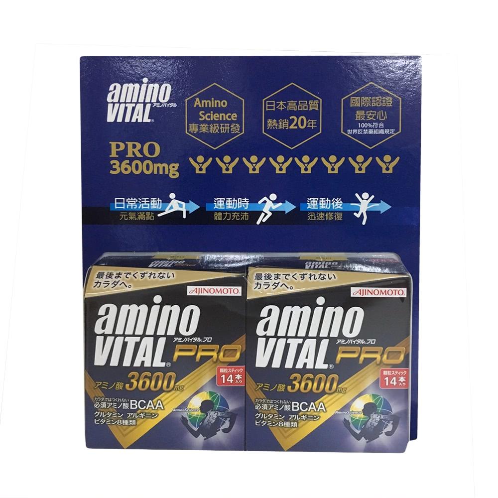 amino vito胺基酸粉末