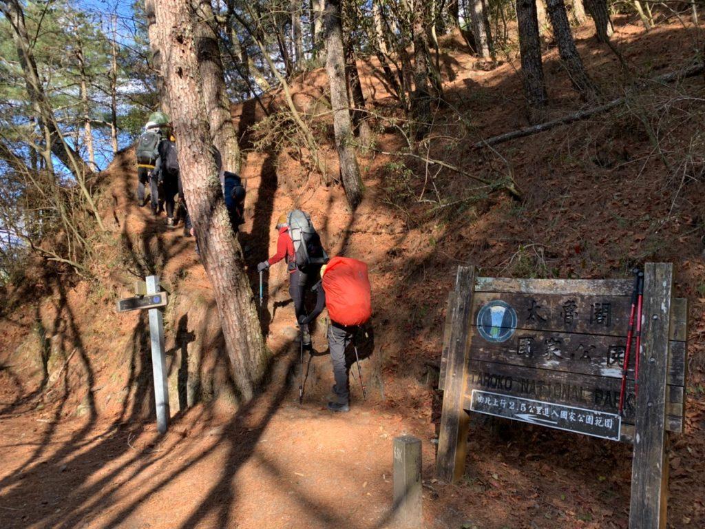 南湖大山6.8k登山口