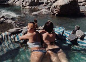 菁英野溪溫泉