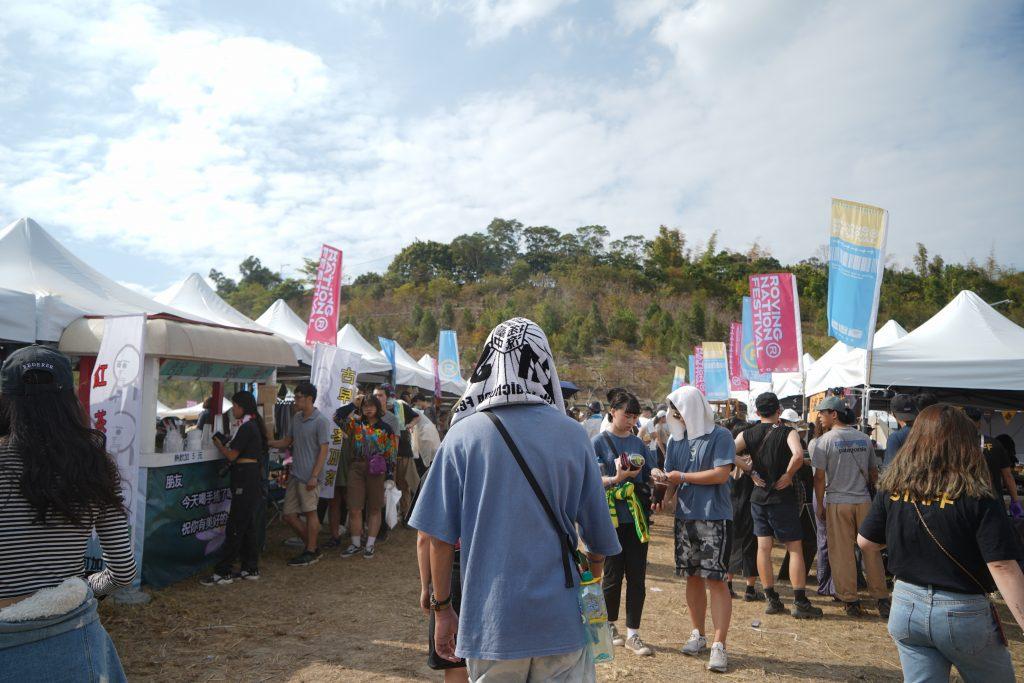 漂遊者音樂祭
