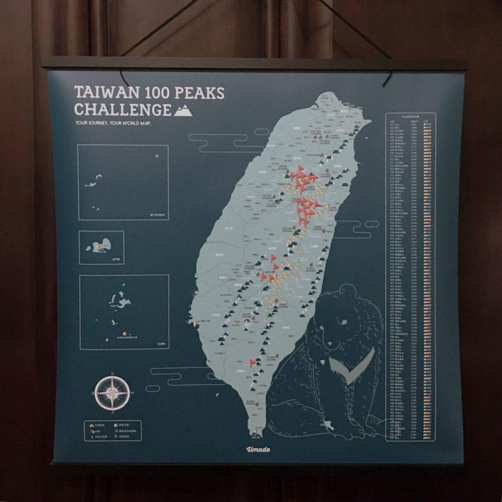 umade百岳地圖