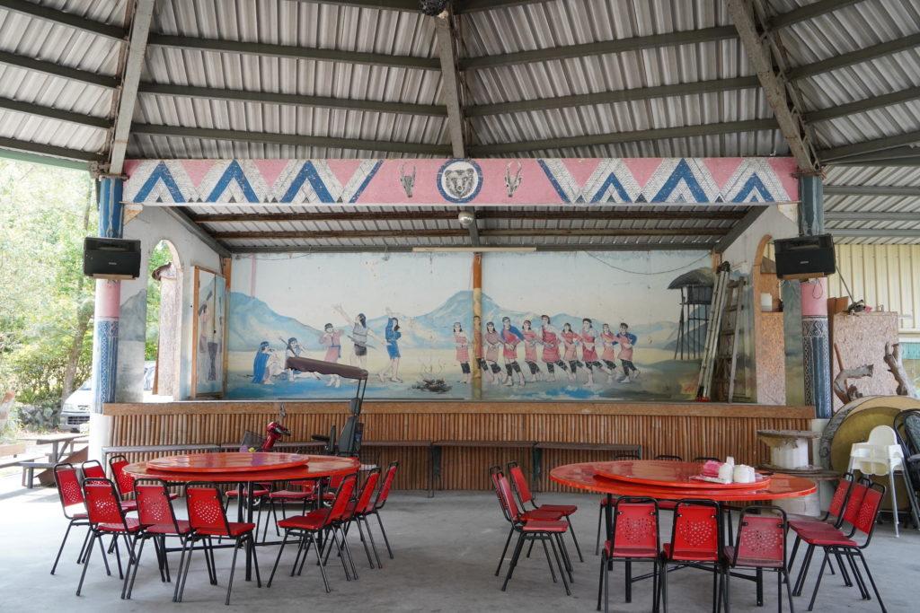 古拉斯泰雅風味餐廳