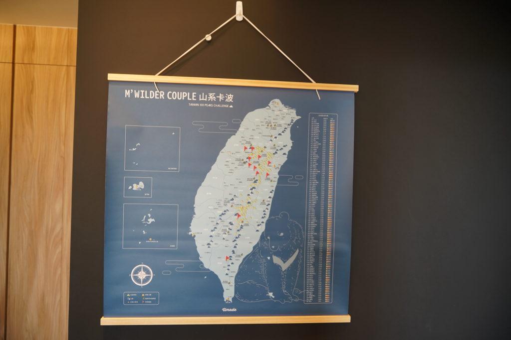 Umade客製化地圖