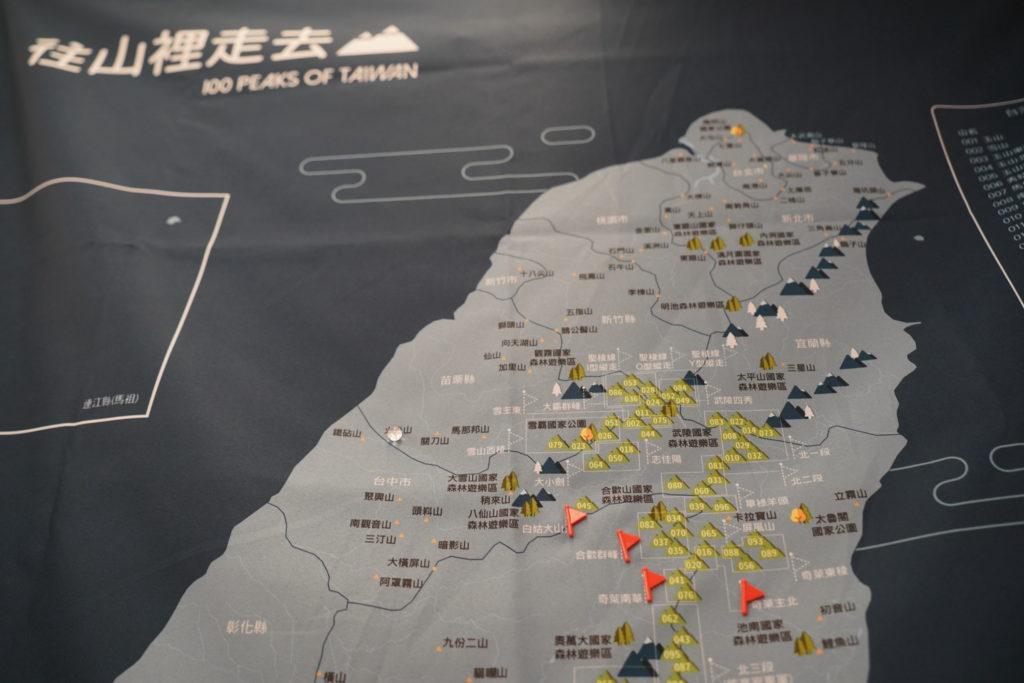 Umade百岳客製化地圖